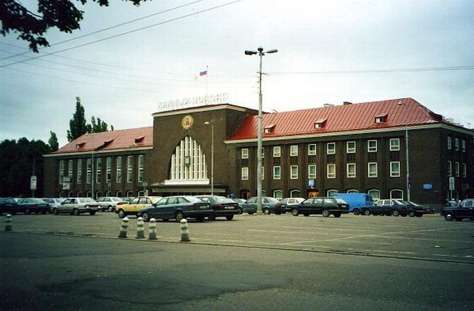 В Калининграде перенесли