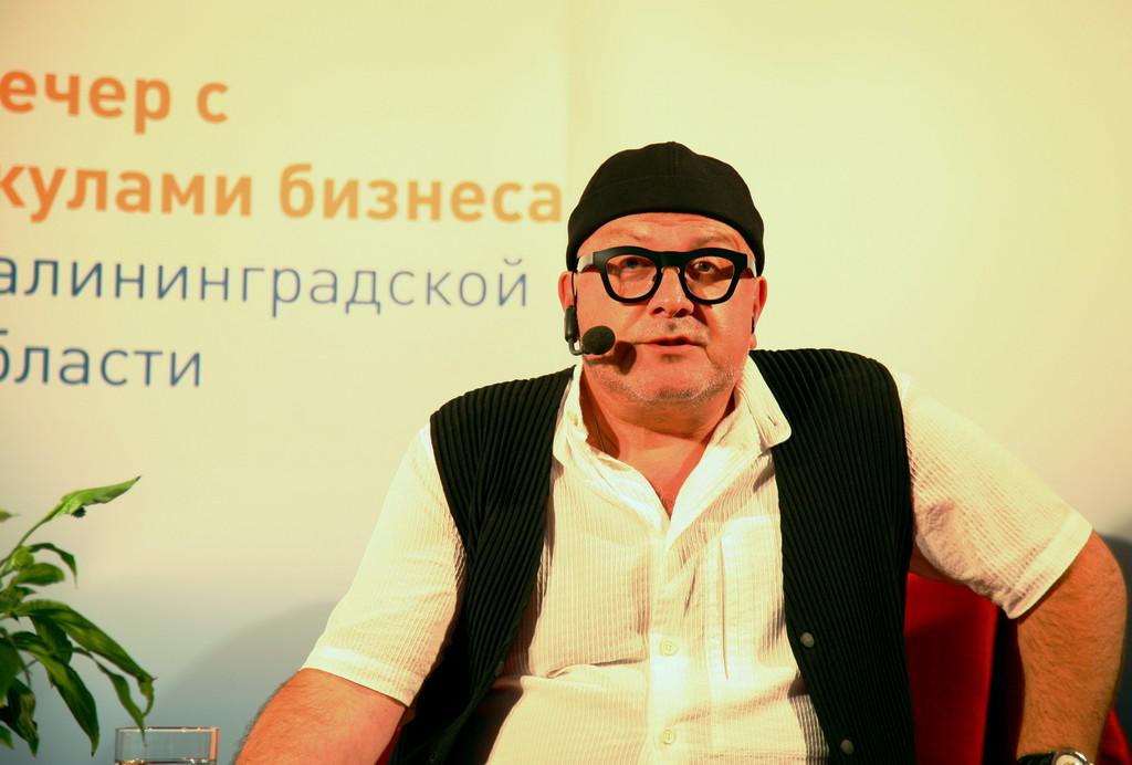 Владимир Кацман: «Ты, урод, выйди и сделай что-нибудь для этого города!»
