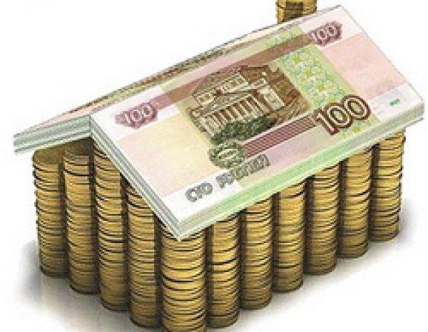 Займы деньги на дом (Denginadom), отзывы о компании