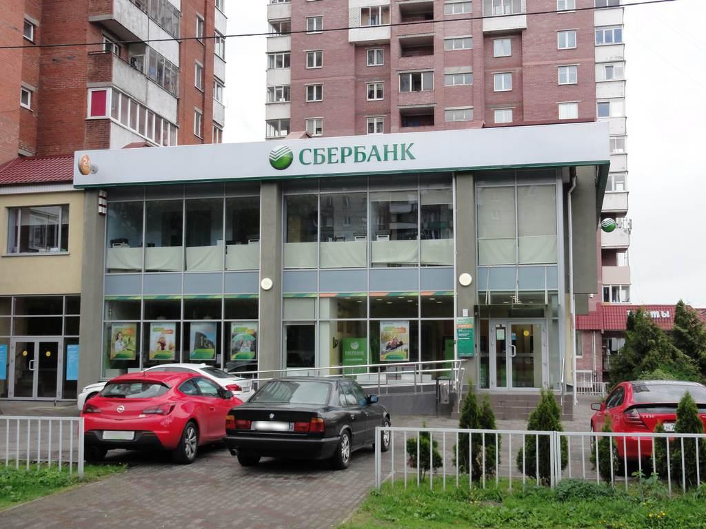 29-летний калининградец решил стать банкротом, задолжав ВТБ 24 и «Сбербанку» почти 3 млн рублей