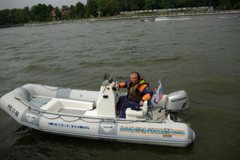 лодочные права калининград
