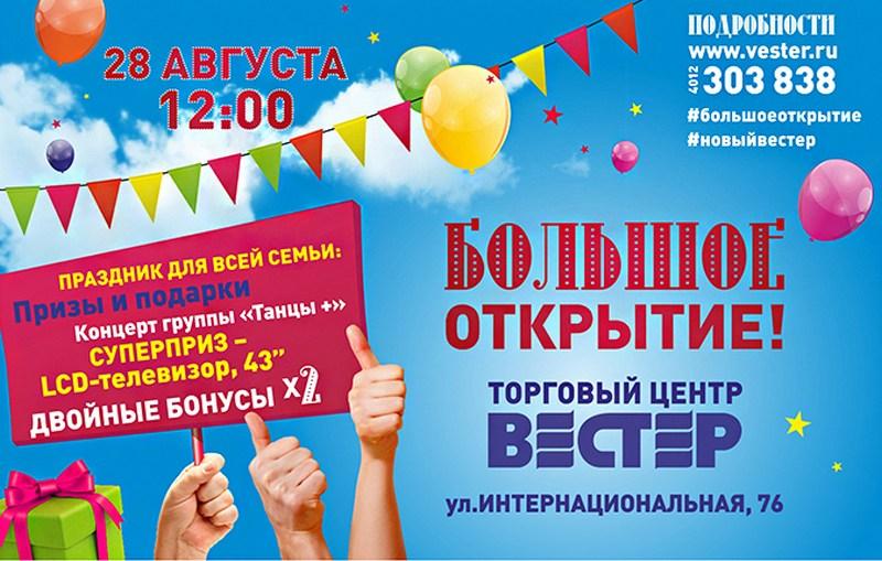 Конкурс для праздника лотерея