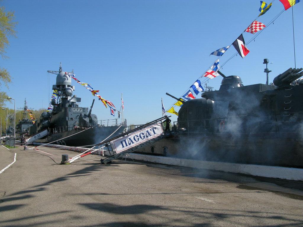 Главный военно-морской парад закончился  вКронштадте