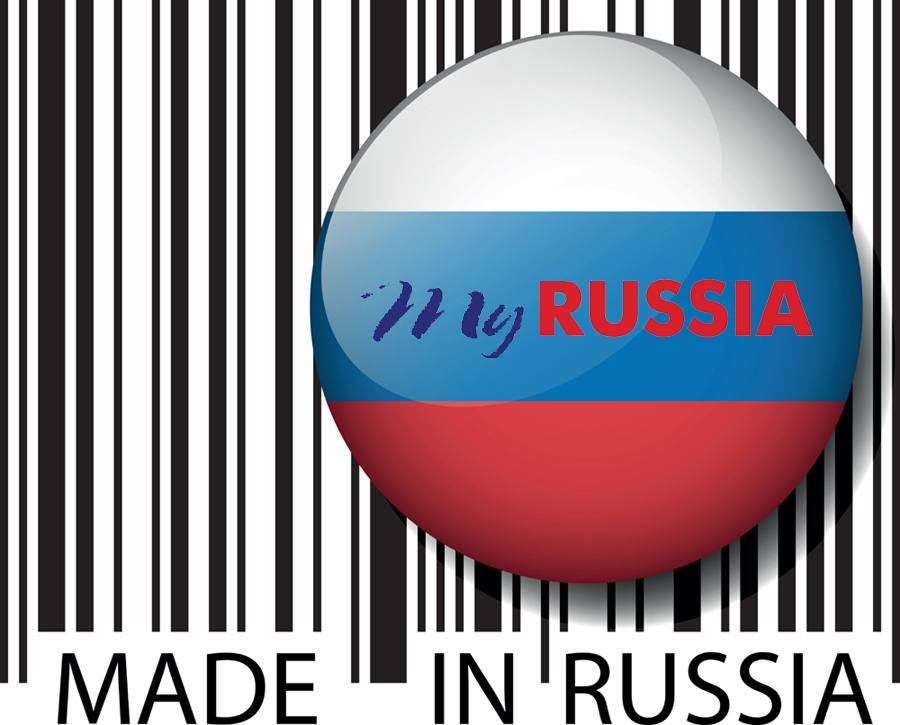 "У поляков проснулась любовь к ""Made in Russia"""
