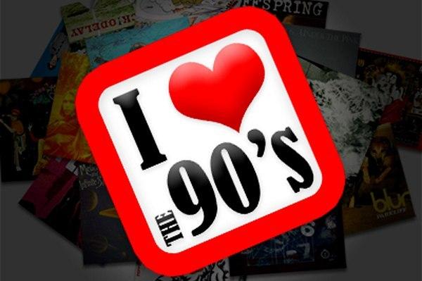картинки дискотека 90