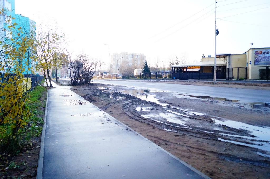 Погода на неделю в иваново ивановская область на 2 недели