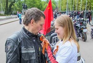 Байкеры Калининграда получили георгиевские ленточки