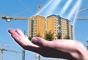 встроена приватизация квартиры для военнослужащего в волгограде представлялись добрыми