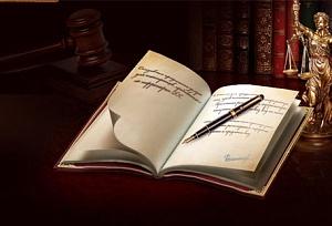 Право на бесплатного адвоката