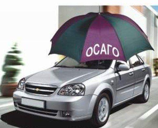 тарифы осаго +по компаниям
