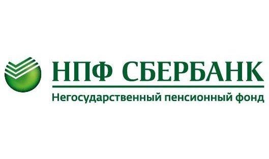 Вклад в негосударственный пенсионный фонд сбербанка европейский пенсионный фонд зайти в личный кабинет