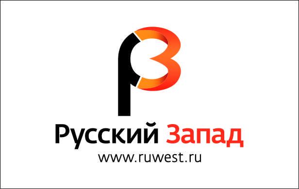 Картинки по запросу ruwest.ru