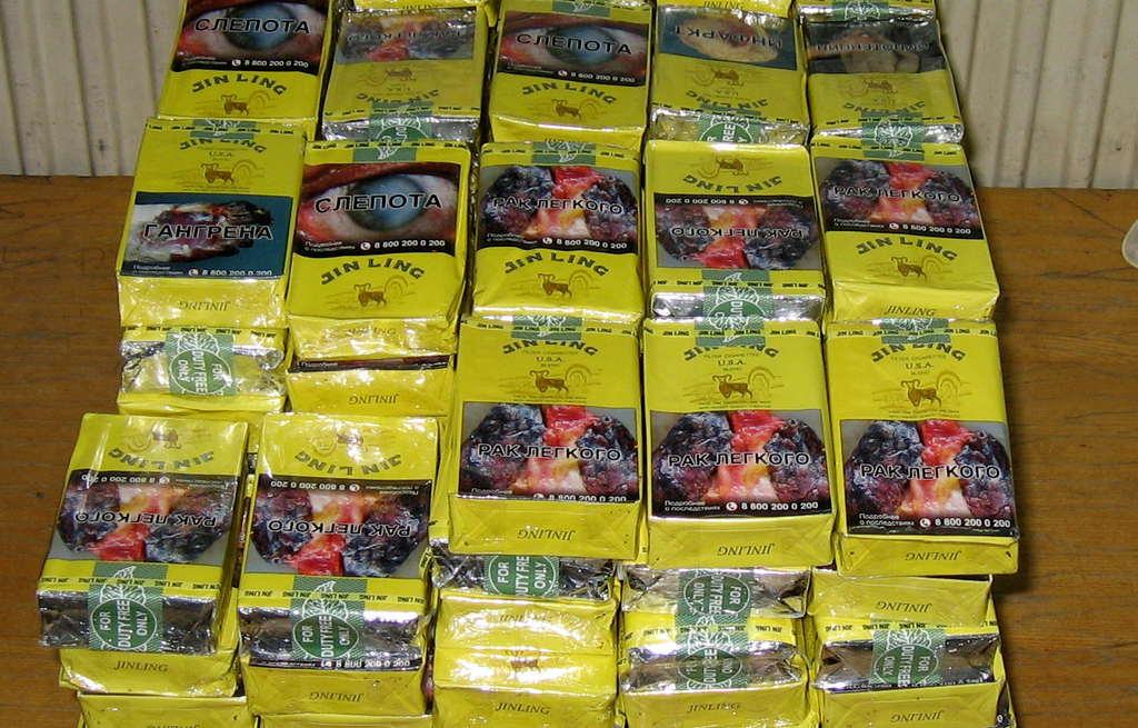 Сигареты джин линг купить в калининграде сколько стоит электронная сигарета одноразовая
