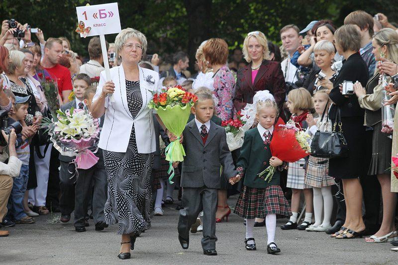 В Калининградской области учителя и воспитатели получат по 10 тысяч рублей
