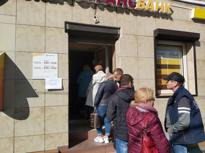 В Калининграде стоят очереди обменять валюту