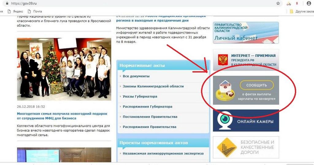 Калининграде работа онлайн валютная биржа онлайн торги сегодня