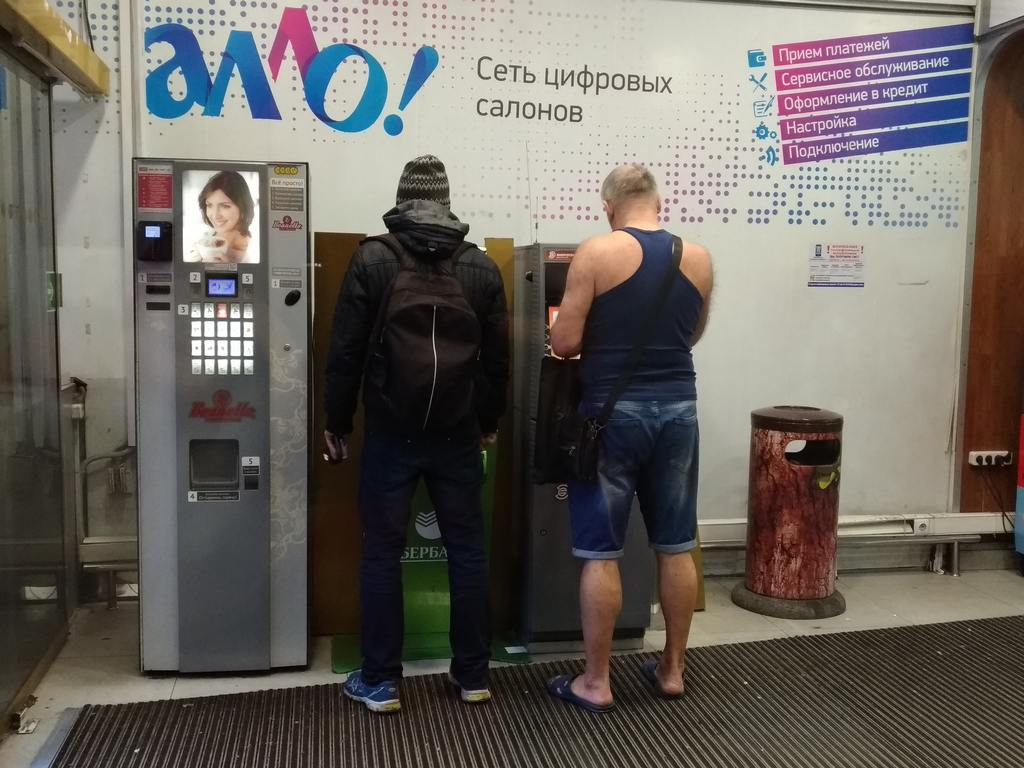 Все предложения по услуге в банках Калининграде на выгодных условиях и оформить онлайн на сайте с самой низкой ставкой от 5%.