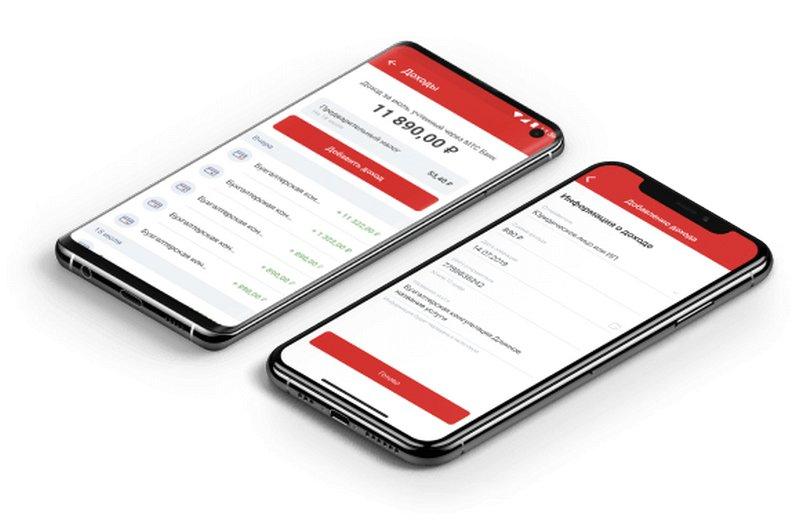 Мтс банк онлайн вход в личный