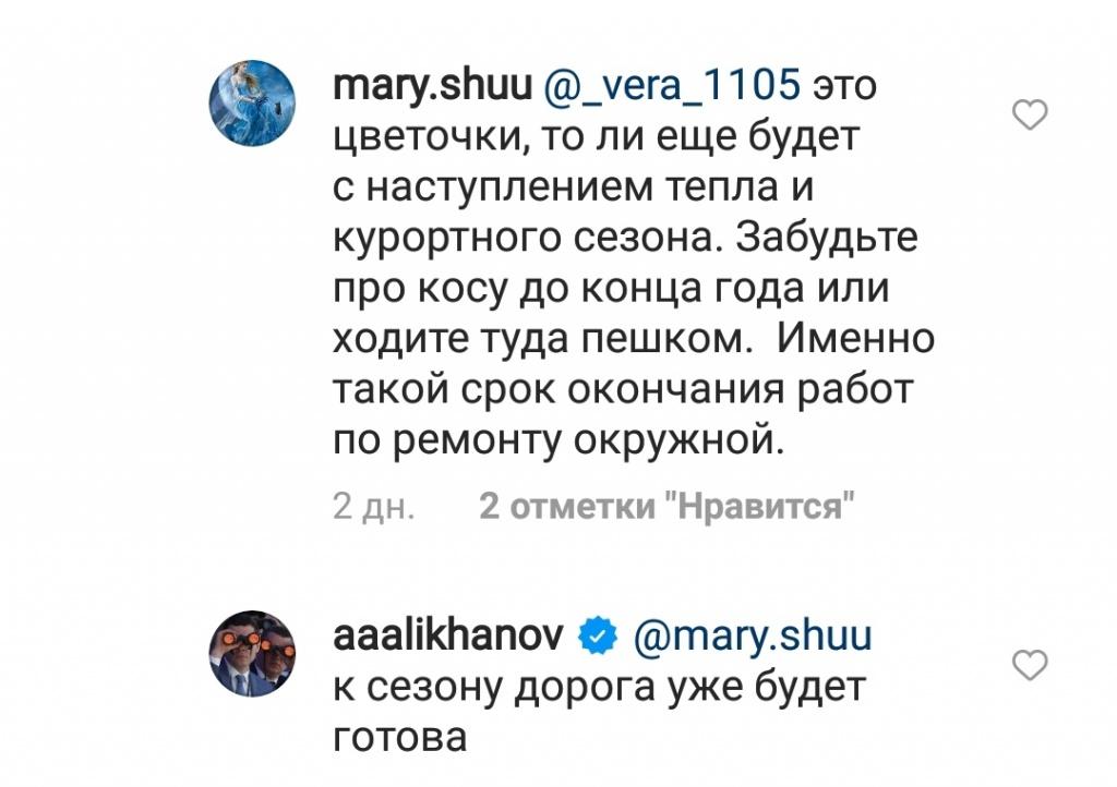 Алиханов куршская коса.jpg