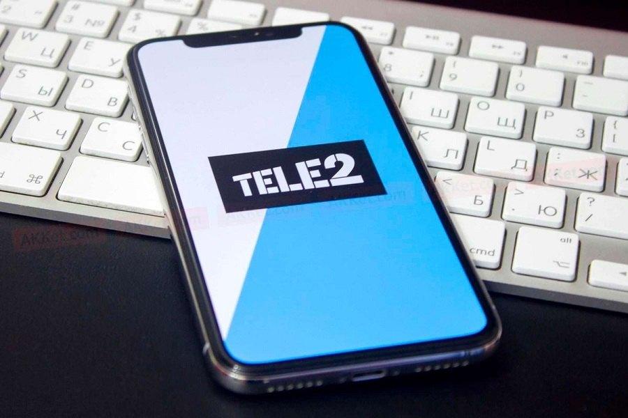 Tele2_B2B 2.jpg