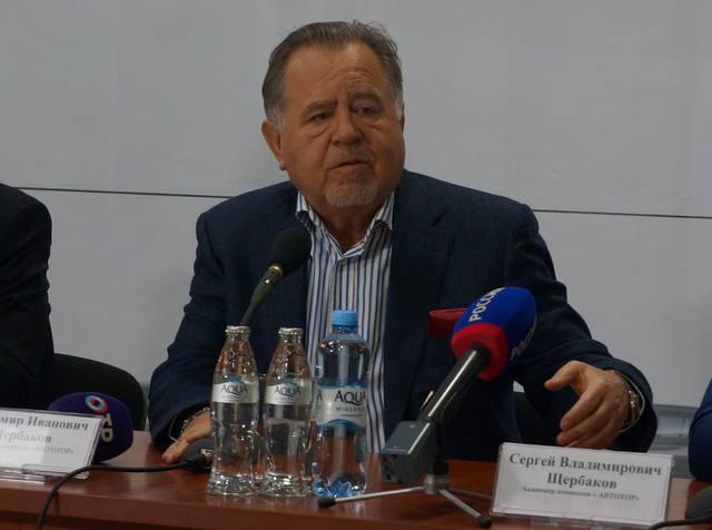 Владимир Щербаков.jpg