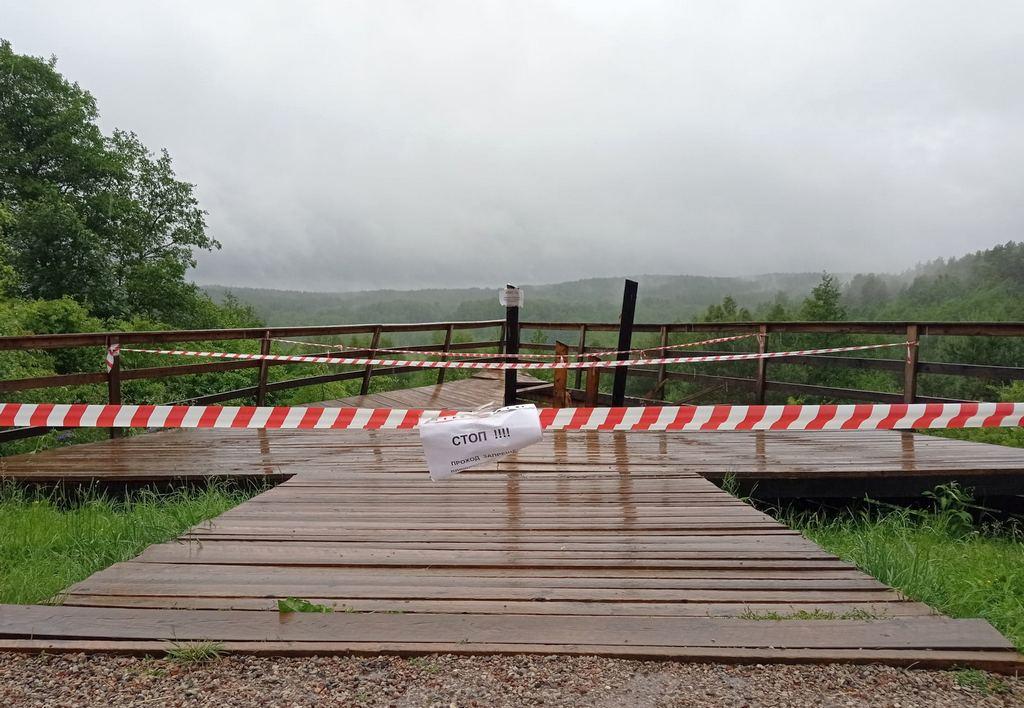 Смотровая площадка в Краснолесье после обрушения.