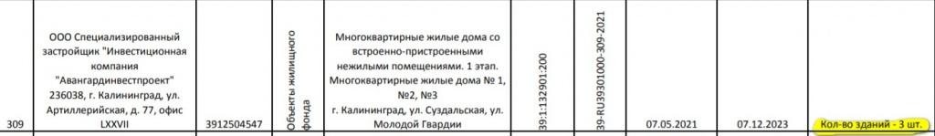 Русская Европа.jpg