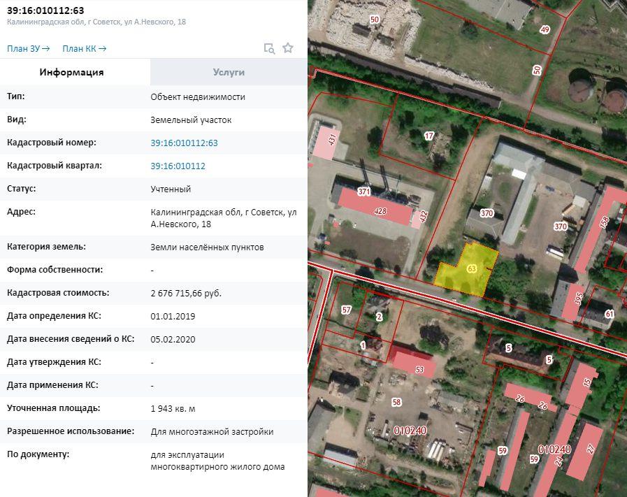 Карта участок Советск.jpg