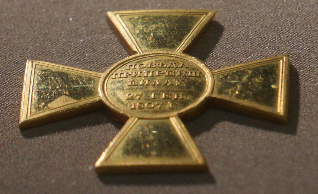Крест за победу при Прейсиш Эйлау.jpg