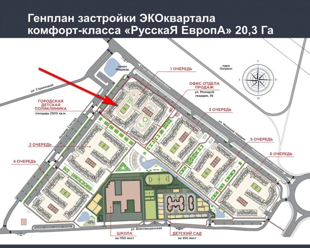 Русская Европа2.jpg