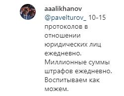 Алиханов.jpg