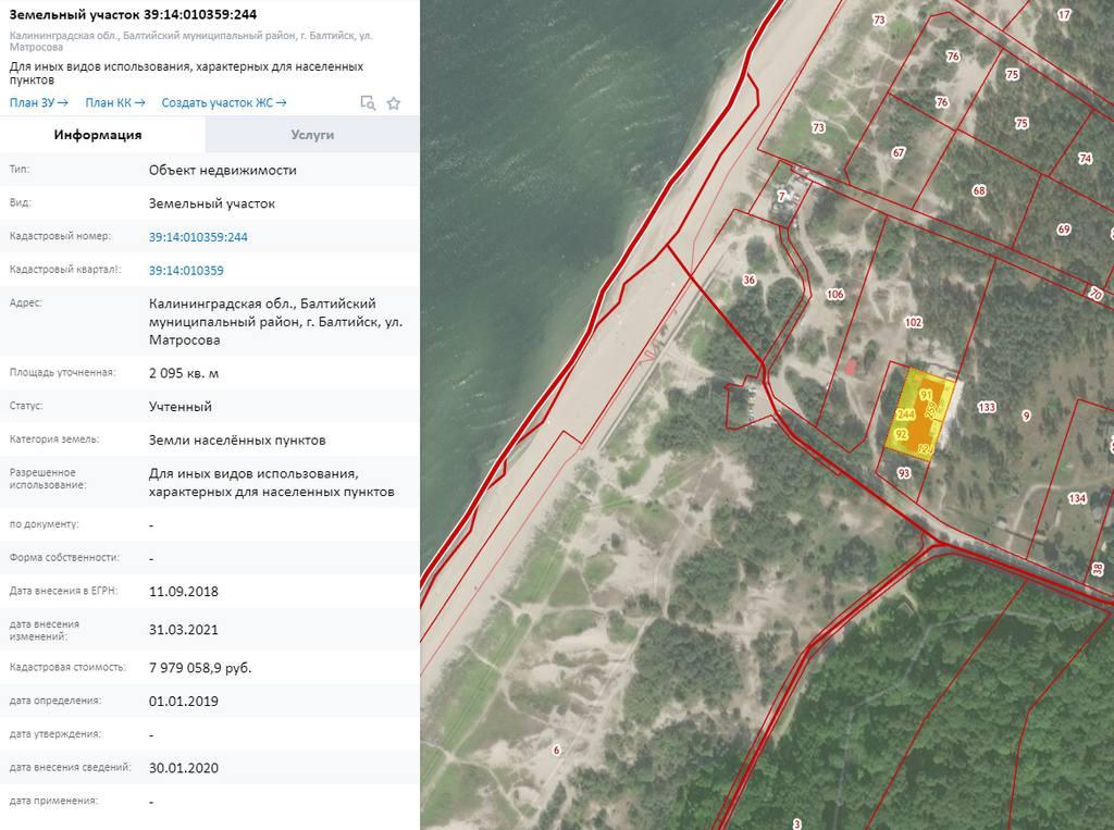 карта балтийск.jpg